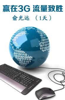 IT|通信|电子|互联网
