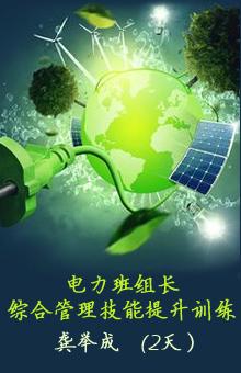 能源|矿产|环保