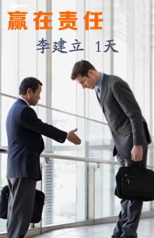 职业素养 | 管理能力