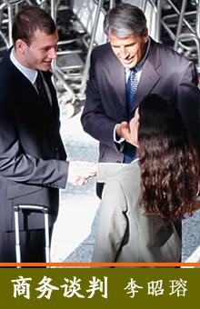 销售管理 | 人力资源