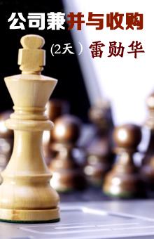 战略管理 | 市场管理