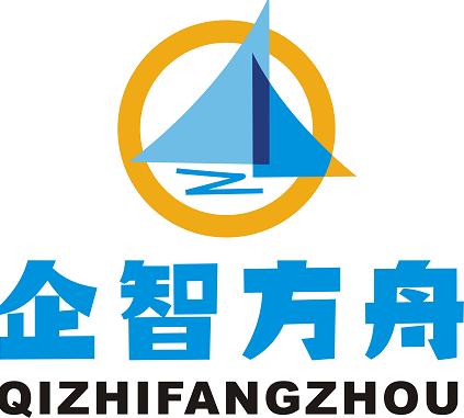 深圳市企智方舟企业管理咨询有限公司