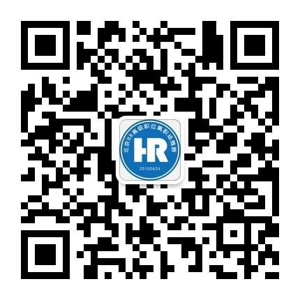 北京HR高级职位氧职场
