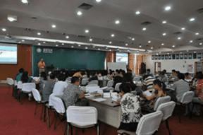 重庆市北碚供电有限责任公司《公文写作》