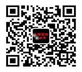 蔡丹红营销管理咨询公司