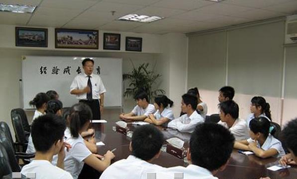《新进员工职业化训练》培训课程